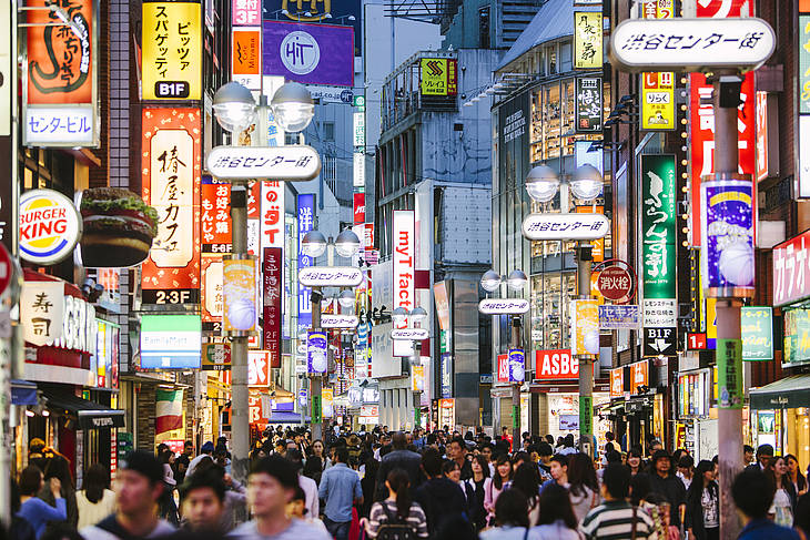 Tokyo thành phố đông dân nhất trên thế giới.