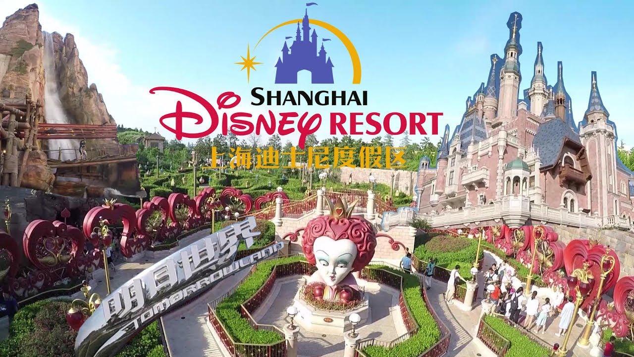 Lâu đài Disney lớn nhất thế giới nằm ở Thượng Hải.